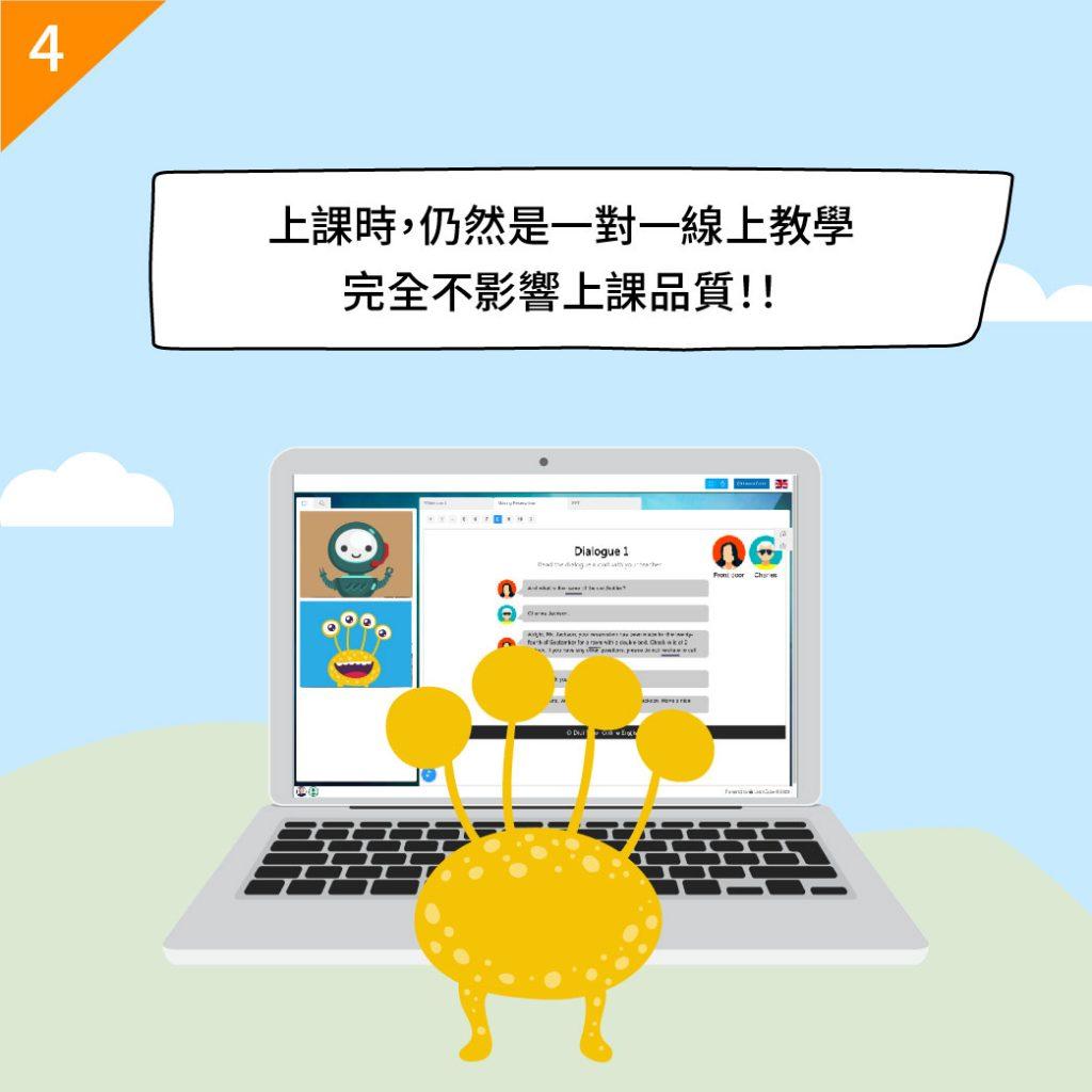 25 Hoon線上英文團購